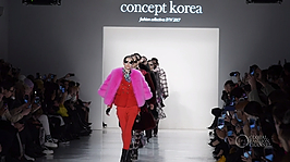 New York Fashion Week AW17 Concept Korea