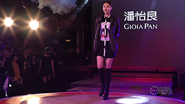 China Fashion Week AW17 Gioia Pan
