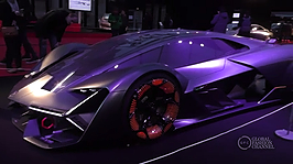Concept Cars Expo