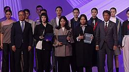 China Fashion Week SS19 Asahi Kasei Award