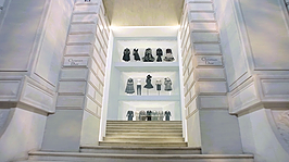 Christian Dior Museum Paris